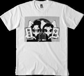 reiwa shirt 3.png