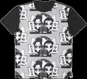 reiwa shirt 4