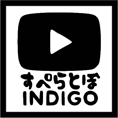 SpeRaToBo by Indigo East YouTube