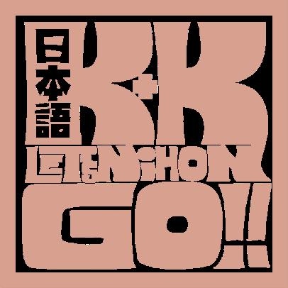 Kiki+Koko: Let's NihonGO!! (Japanese Language & Culture Blog)