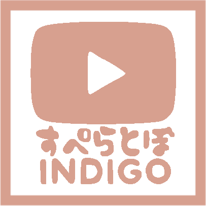 SpeRaToBo by Indigo East YouTube